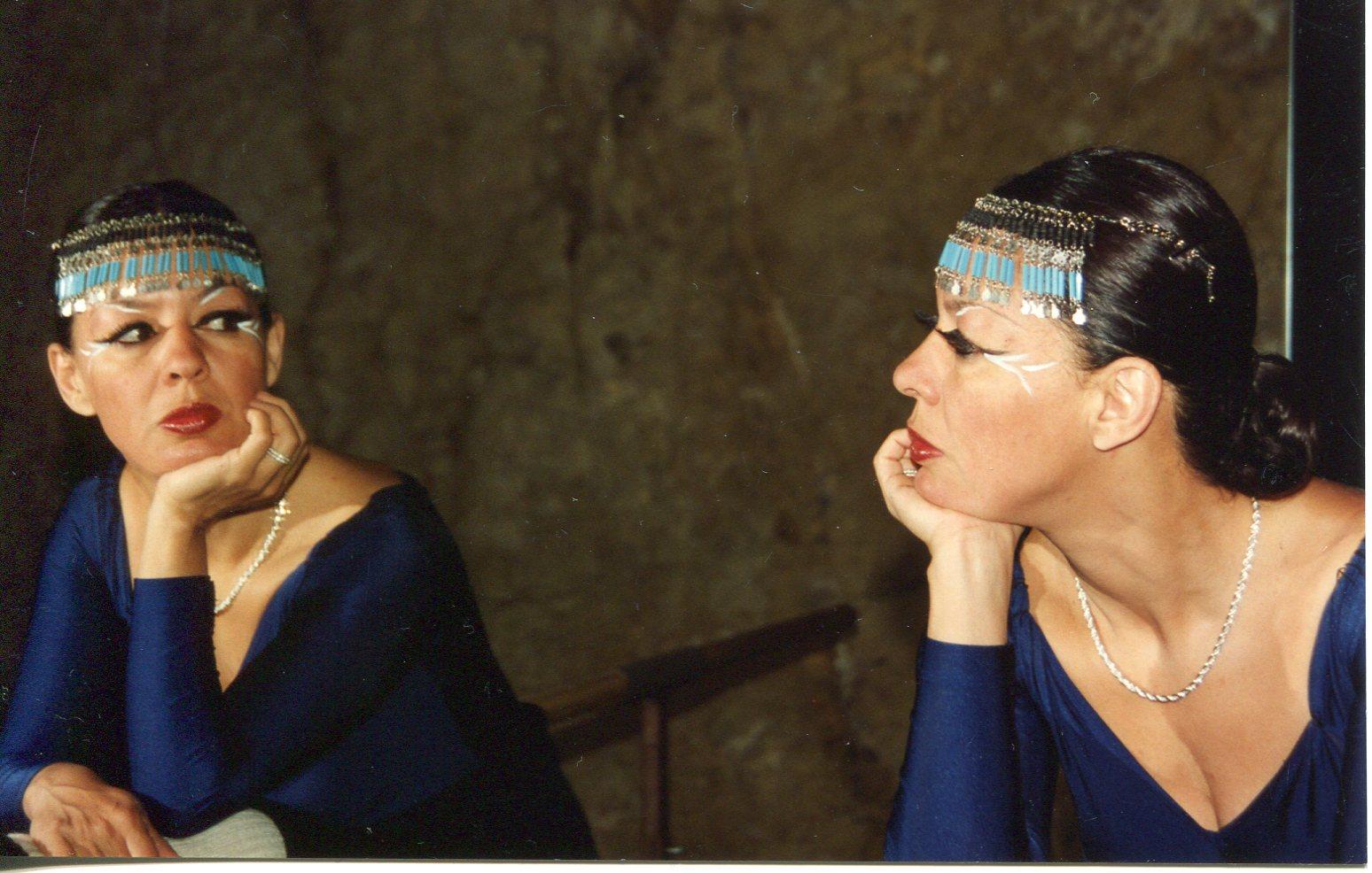 1994.041 ZS miroir